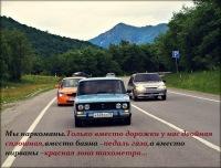 Дима Карпов