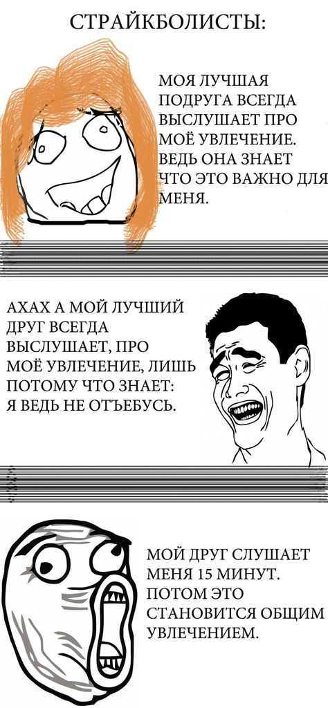 http://cs307300.userapi.com/v307300207/198/3q_44PGab0Y.jpg