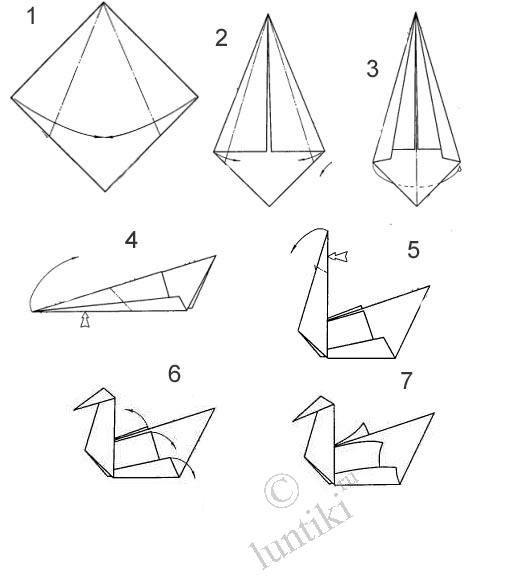 Оригами лебедей из бумаги своими руками
