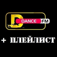 радио рокс слушать онлайн 102.1