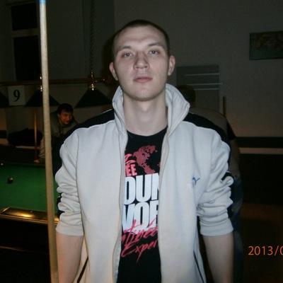 Александр Николаев, 13 ноября 1991, Минск, id38466756