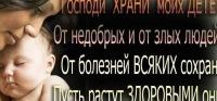 Ирина Наумова, 3 июня 1978, Санкт-Петербург, id72308520
