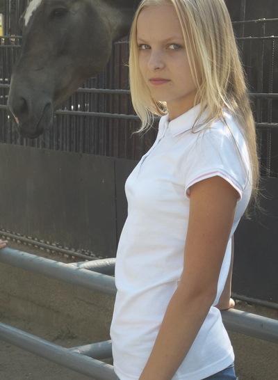Анастасия Ситникова, 20 ноября 1999, Коломна, id219354067