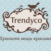Trendyco: органайзеры для белья, коробки