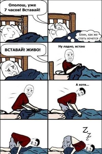 http://cs307301.userapi.com/v307301530/24a2/SyfJjXM9FKY.jpg