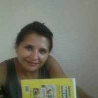 Наталья Кокухина, 23 апреля 1989, Москва, id205296604