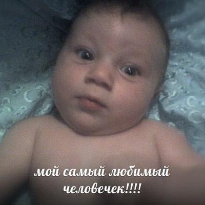 Юлия Чучалина, 14 февраля 1993, Барабинск, id181398795