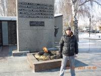Алексей Семериков, 8 ноября 1984, Березники, id179587600