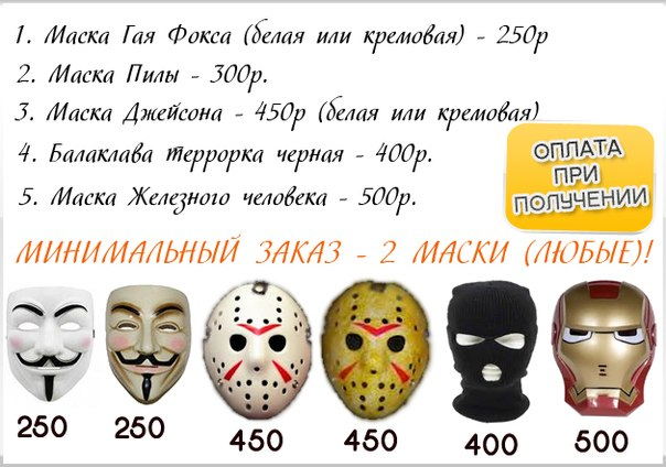 органическая маска black mask купить