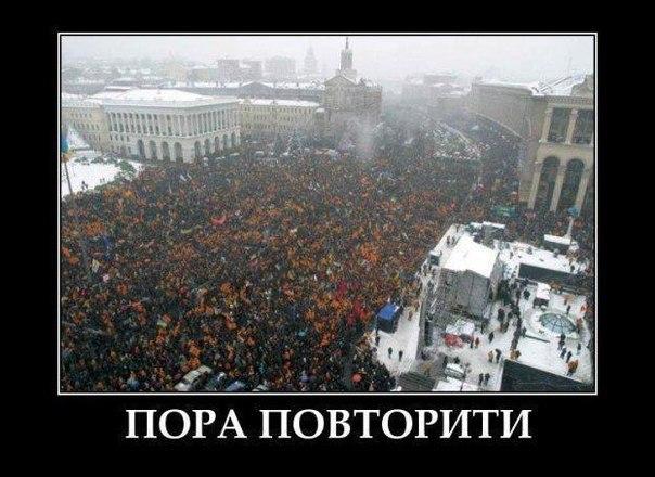 Лавринович: Украинцы могут инициировать референдум по отмене статьи Тимошенко и Луценко, но им это не поможет - Цензор.НЕТ 4076