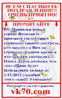 Слава Бобраков, 11 октября 1990, Волгоград, id31938534