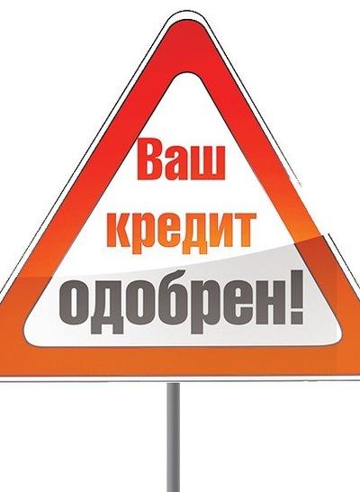 Михаил Михайлов, 27 января 1974, Москва, id50162257