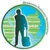 """Всероссийское движение """"Вольные музыканты"""""""