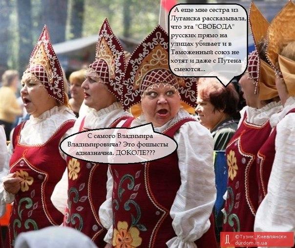 Фарион предлагает сажать на 7 лет за действия против украинского языка - Цензор.НЕТ 3019