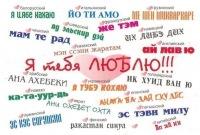 Валя Половка, 3 февраля 1994, Москва, id185565674