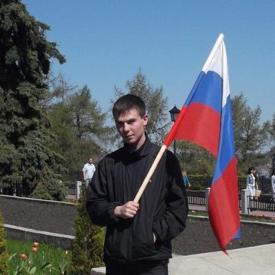 Димок Нуруллов, 26 сентября 1990, Ульяновск, id211764139