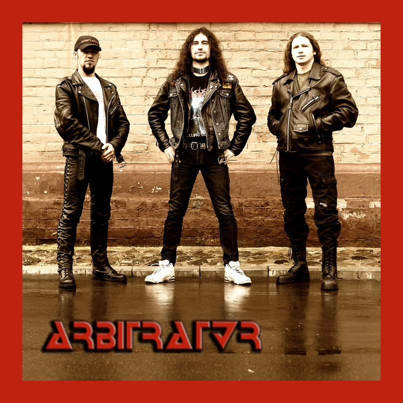 Arbitrator - Peace By Force(Remastered) (2014)