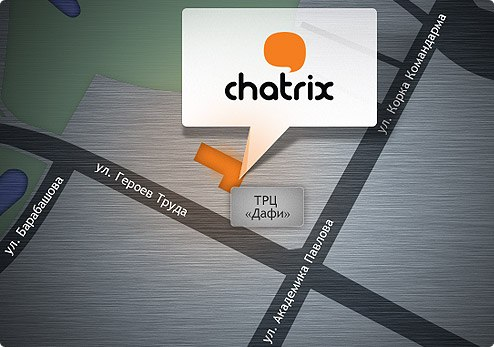 chatrix_shampionships_cs_1-6__harkov__12-01-2013