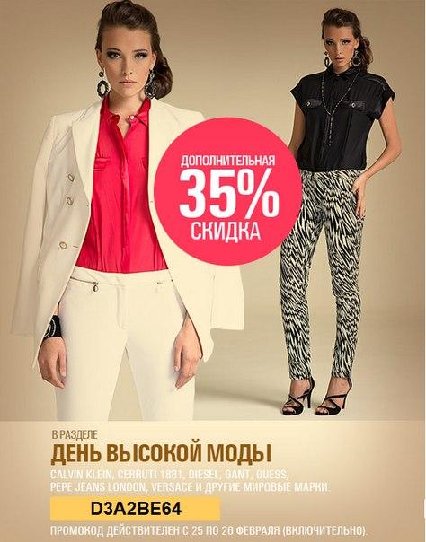 Вилдберриес Интернет Магазин Женская Одежда С Доставкой