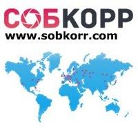 Sobkorr Worldwide, 12 июня 1996, Москва, id206900555