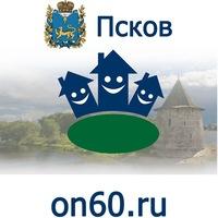 on60ru_pskov