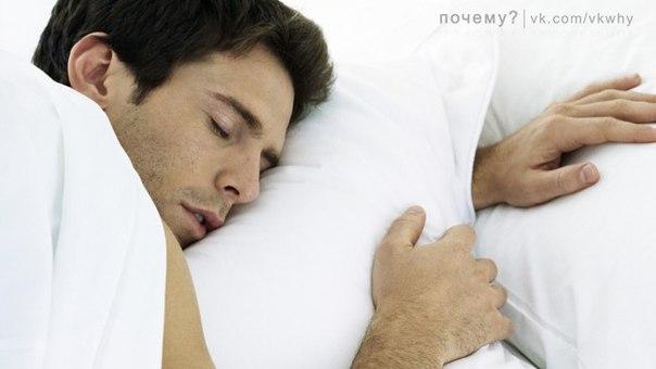 Почему ночью у мужчин стоит