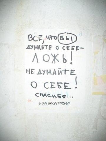 http://cs307305.vk.me/v307305848/8946/9MFJsIie_54.jpg
