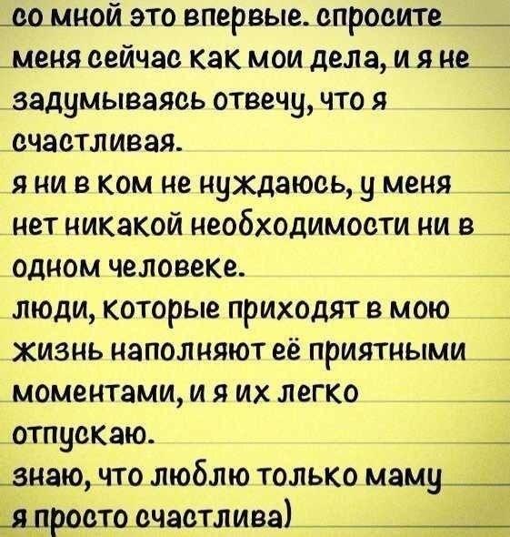 От Айгюши))