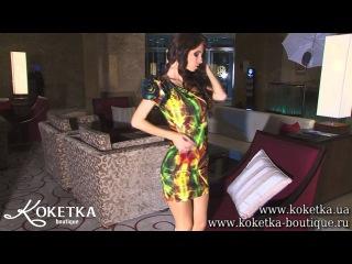 КОКЕТКА BOUTIQUE  - платье на одно плечо с разводами 9