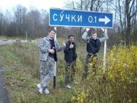 Сергей Науменков, 11 мая 1999, Волгоград, id184860760