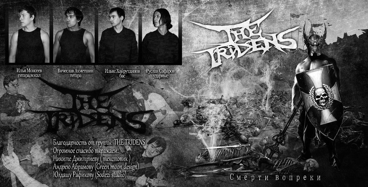 The Tridens - Death Defying (2011)