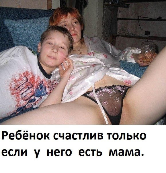 Псевдоним александры ивановской в порно 4 фотография