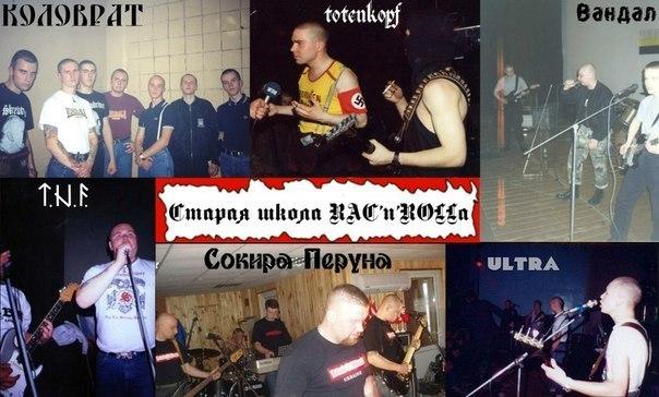 Музыка Белого Сопротивления - Страница 3 3p8QTlSiLf0
