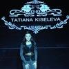 ✰✰✰✰✰✰✰✰✰✰✰✰✰✰✰   Дизайнер Татьяна Киселева ✰✰✰✰