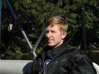 Артем Москаленко