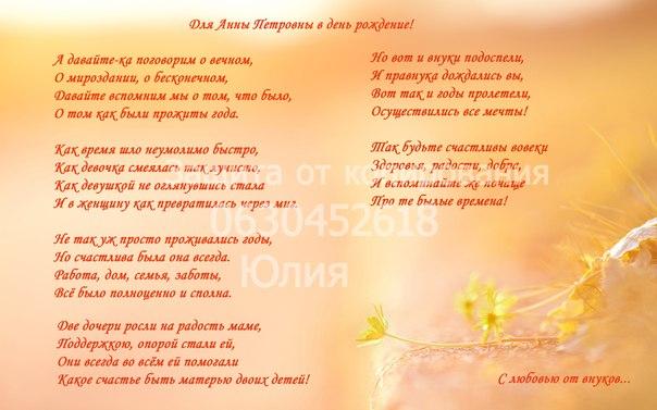 Стихи для поздравления с днем рождения классика 377