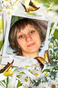 Елена Куртяк, 7 ноября 1987, Евпатория, id37911630