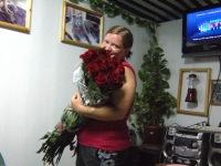 Оксана Козлова, 8 апреля 1989, Рязань, id30480765