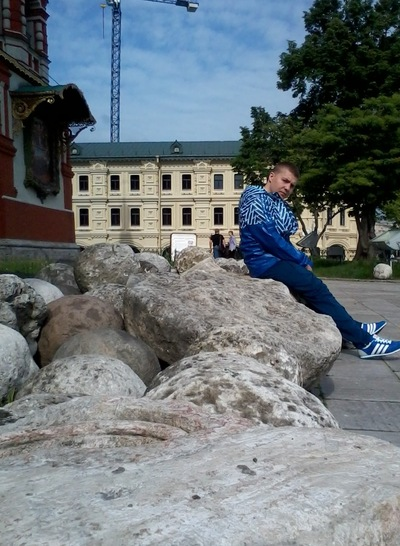 Денис Ковалёв, 6 октября 1991, Житомир, id107862097