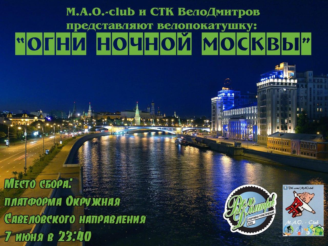 Билеты москва кисловодск 24 фотография