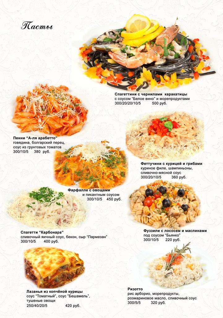 Рецепт горячего блюда в горшочке