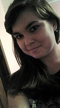 Аліна Ковальчук, 7 июля 1995, Санкт-Петербург, id145031458