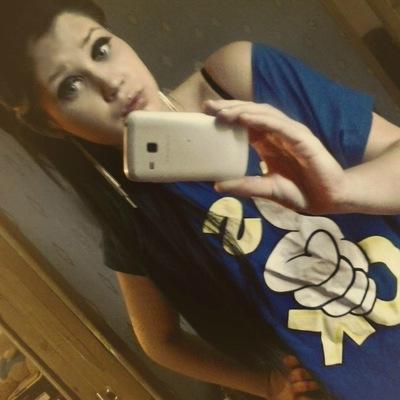 Анастасия Ахромеева, 25 марта , Полтава, id151323778