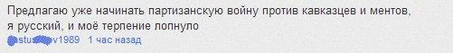 Уничтожен вражеский беспилотник на Луганщине, - спикер АТО - Цензор.НЕТ 7893