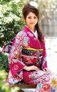 Японские Народные Костюмы Кимоно
