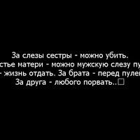 Hukutka Maloy, 12 мая , Санкт-Петербург, id182468554
