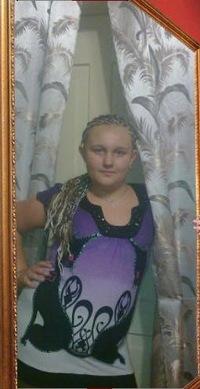Анастасия Гридина, 29 ноября , Таганрог, id159649637