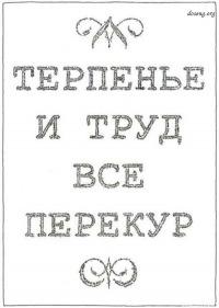 Дмитрий Игнатьев, 24 марта 1990, Уфа, id30026201