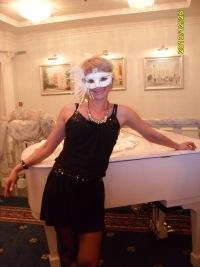 Наталья Доманина, 7 марта 1989, Красноярск, id53716686