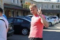 Олег Борисов, 30 мая 1982, Москва, id6292257